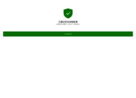 kglprinting.com