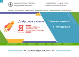 kgmu.kcn.ru