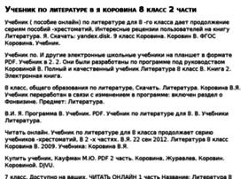 kgmuhelp.ru