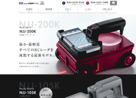 kgs-inc.co.jp