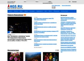 kgs.ru
