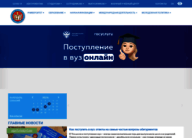 kgsu.ru