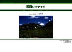 kgt.co.jp