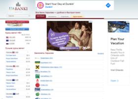 kh.uabanki.com