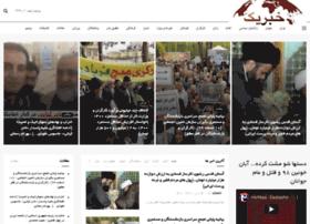 khabar1.com