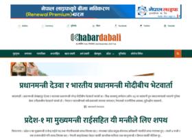 khabardabali.com