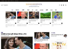 khabarerpata.com