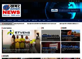khabarhulchal.com