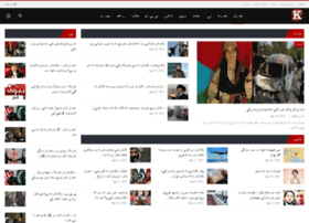 khabarial.com