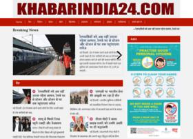 khabarindia24.com