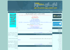 khabaronlineee.blogfa.com