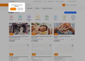 khabarovsk.biglion.ru