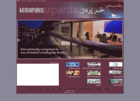 khabarpardaz.com