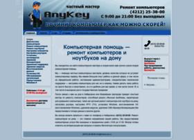 khabcomp.ru