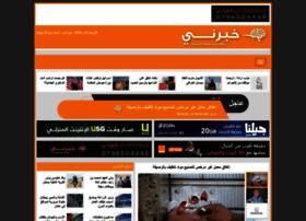 khaberni.com