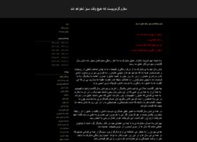 khabidebaashk.blogfa.com