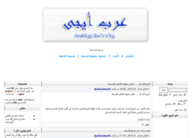 khabouzia1.maghrebarabe.net