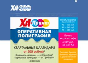 khabprint.ru