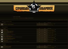 khabstrikeball.ru