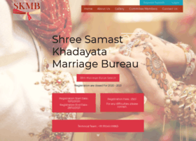 khadayatamarriage.com