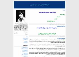 khadempoor.blogfa.com
