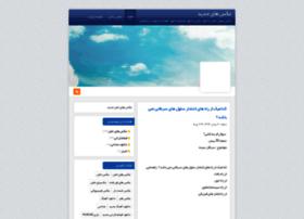 khafan.blog.ir