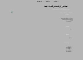 khafan12.loxtarin.com