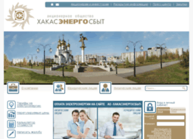 khakensb.ru
