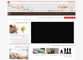 khalaghiat.com