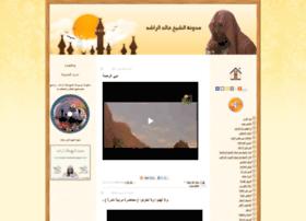 khaled-alrashed.blogspot.co.il