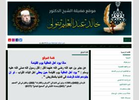 khaledabdelalim.com