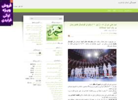 khaledikalhor.mihanblog.com
