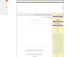 khalkhalim.mihanblog.com