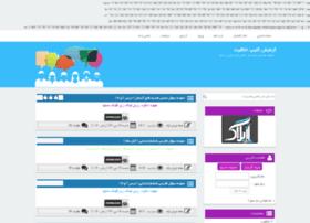 khallaghiat.rozblog.com
