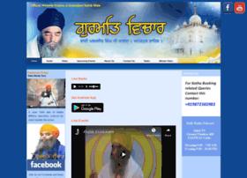khalsajianandpursahibwale.com