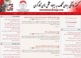 khamahangy.com