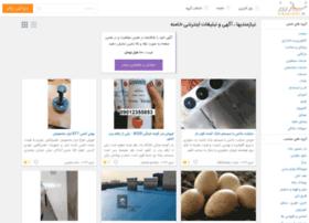 khameneh.niazerooz.com