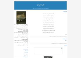 khamooshan.blogfa.com