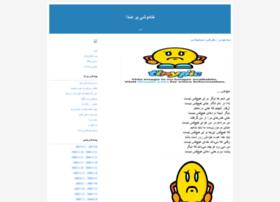 khamoshi.blogfa.com