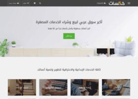 khamsat.com