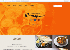 khanapina-dinning.com