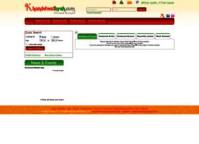 khandelwalshaadi.com
