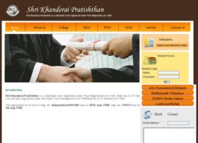 khanderaipratishthan.com