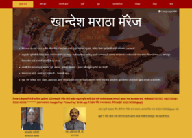 Khandeshmarathamarriage.com