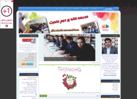 khane-2.blogfa.com