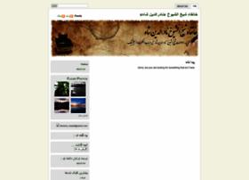 khaneghah.wordpress.com