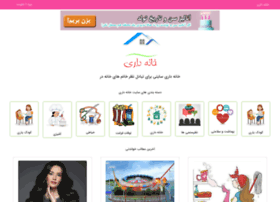 khanehdari.com