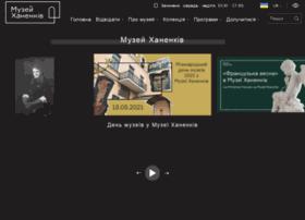 khanenkomuseum.kiev.ua