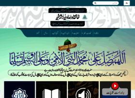 khanqah.org