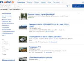 khantymansiysk.flagma.ru